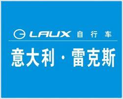 四川雷克斯智慧科技股份有限公司