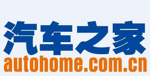 北京车之家信息技术有限公司